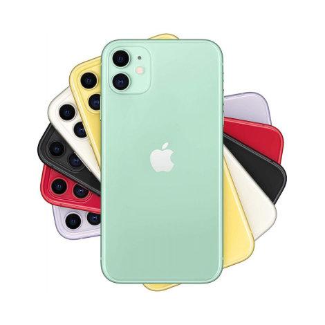 Apple iPhone 11 64GB sve boje