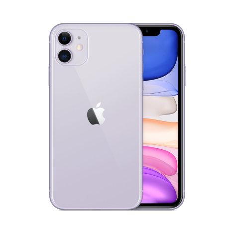 Apple iPhone 11 128GB ljubičasti