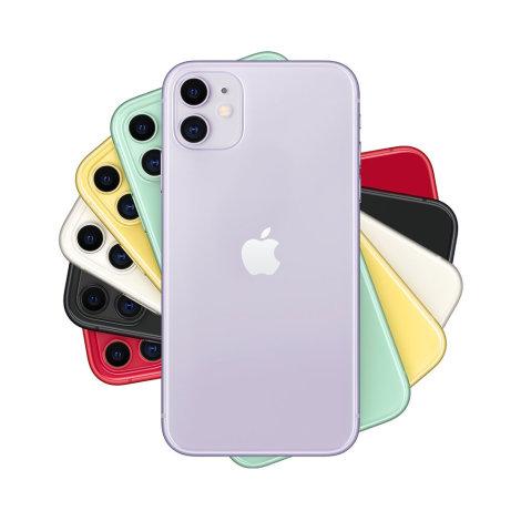 Apple iPhone 11 128GB ljubičasti i ostale boje